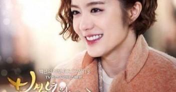 Những kiểu tóc đẹp của các ngôi sao Hàn đang gây sốt giới trẻ 1